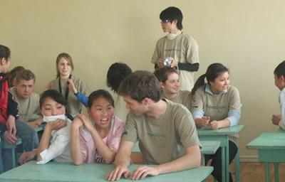 Mongolia Teaching